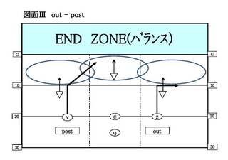 20110629_03pattern.jpg