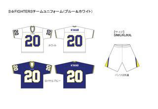 S☆F2012ユニフォーム一覧.jpg