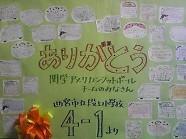 20090313_03.jpg