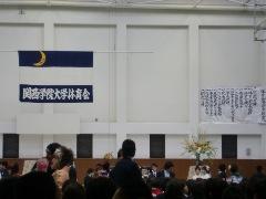20100319.JPG