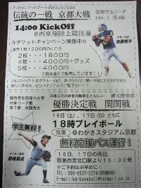 20101014_01.JPG