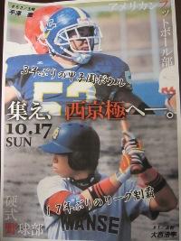 20101014_02.JPG