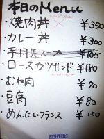 20101022_02.JPG