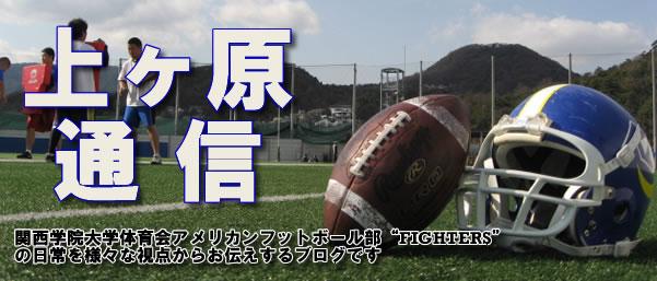 uegahara02.jpg